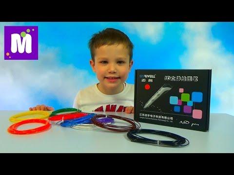 3D ручка для творчества делаем игрушки машинки из пластика
