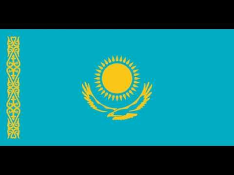Казахстанский герб