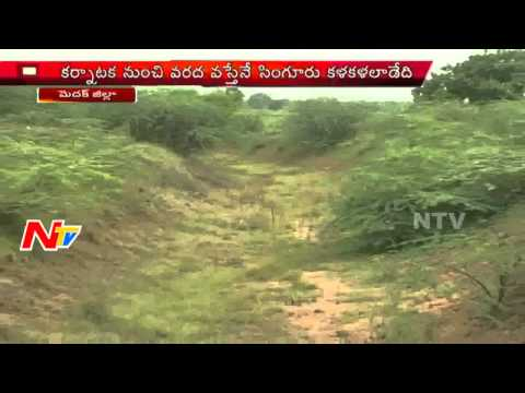 Singur Reservoir Water Levels Dip | Farmers Faces Crisis | NTV