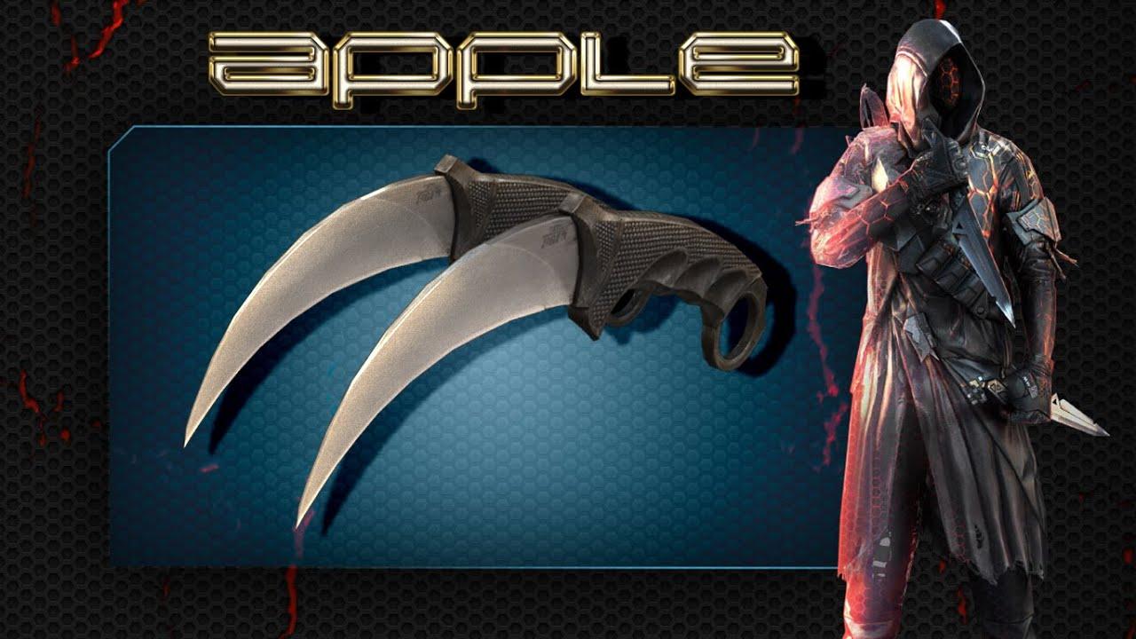 Counter Strike LC — Dual Karambit (ง'̀-'́)ง