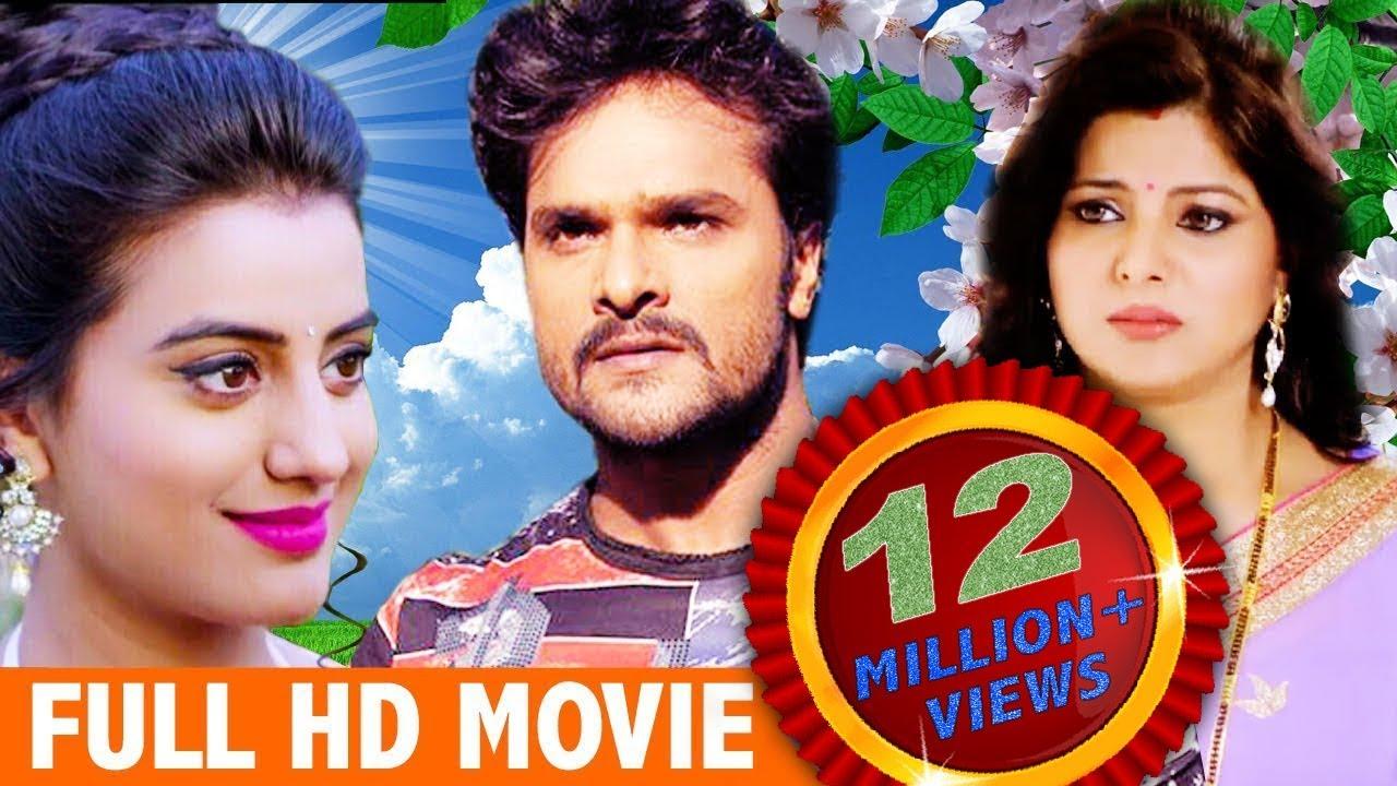 Download #Khesari Lal Yadav aur Akshara Singh    Full HD 2018 Bhojpuri Movie    SAJAN CHALE SASURAL 2    wwr