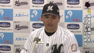 井口選手5月度「スカパー!サヨナラ賞」受賞会見