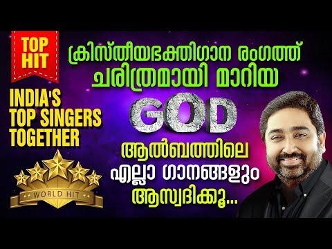 Everlasting Super Hit Christian Devotional Album | GOD Full Songs| HD Video