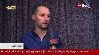الجولة الفنية - مؤلف مسلسل رسايل محمد سليمان يكشف سبب تأخر المسلسل