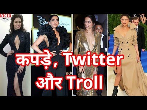 भद्दे कपड़े पहनने की वजह से Twitter पर Troll हुई ये Actress