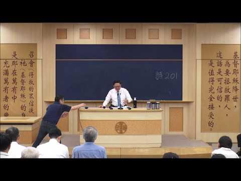 2019年夏季現場訓練-民數記結晶讀經(二)第四篇
