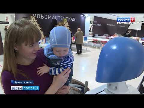 В Архангельске открылась выставка «Город роботов»