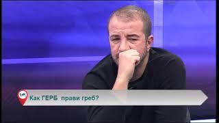 Свободна зона с гости Иво Беров и Теодор Михайлов – 30.11.2018 (част 2)