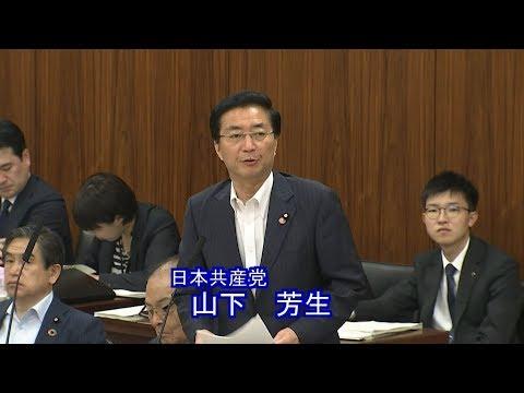 NHKのネット同時配信可能に スマホからも受信料?