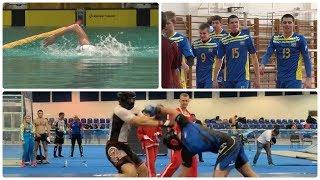 Спортивный Интерес 27 11 19
