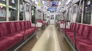 東京メトロ丸ノ内線 池袋A線 新宿 行 接近放送