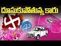 దూసుకుపోతున్న కారు… | TRS Party Leading in Telangana Municipal Elections 2020 | GreatTelangana TV