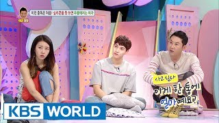 Who is this woman that Taejoon is interested in? [Hello Counselor / 2017.07.10] thumbnail