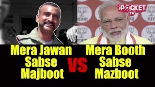 #MeraJawanSabseMajboot thrashes BJP's #MeraBoothSabseMazboot as Modi, Rajnath busy with politics