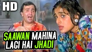 Saawan Mahina Lagi Hai Jhadi | Poornima, Udit Narayan|Pehla Pehla Pyar 1994 Songs|Rishi Kapoor, Tabu