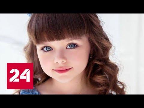 Самая красивая девочка Настя Князева стала первоклассницей - Россия 24