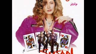 Susan Roshan - Mardom Azar | سوزان روشن - مردم آزار