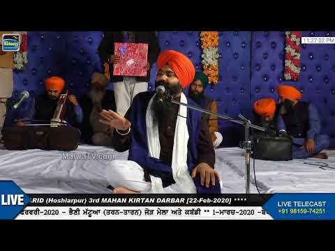 LIVE || BHAI HARPREET SINGH JI MAKHU || Nangal Farid (Hoshiarpur) 2020