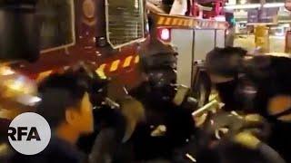 【內有粗口慎入】  防暴警向消防車射催淚彈  消防員投訴反被警察推撞