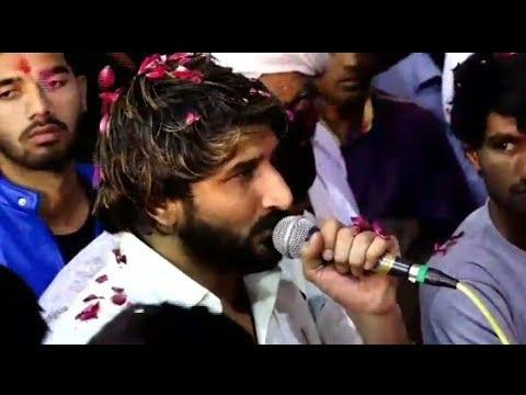 Gaman Santhal || Ramel (રમેલ) ||Full HD 2018 Latest||