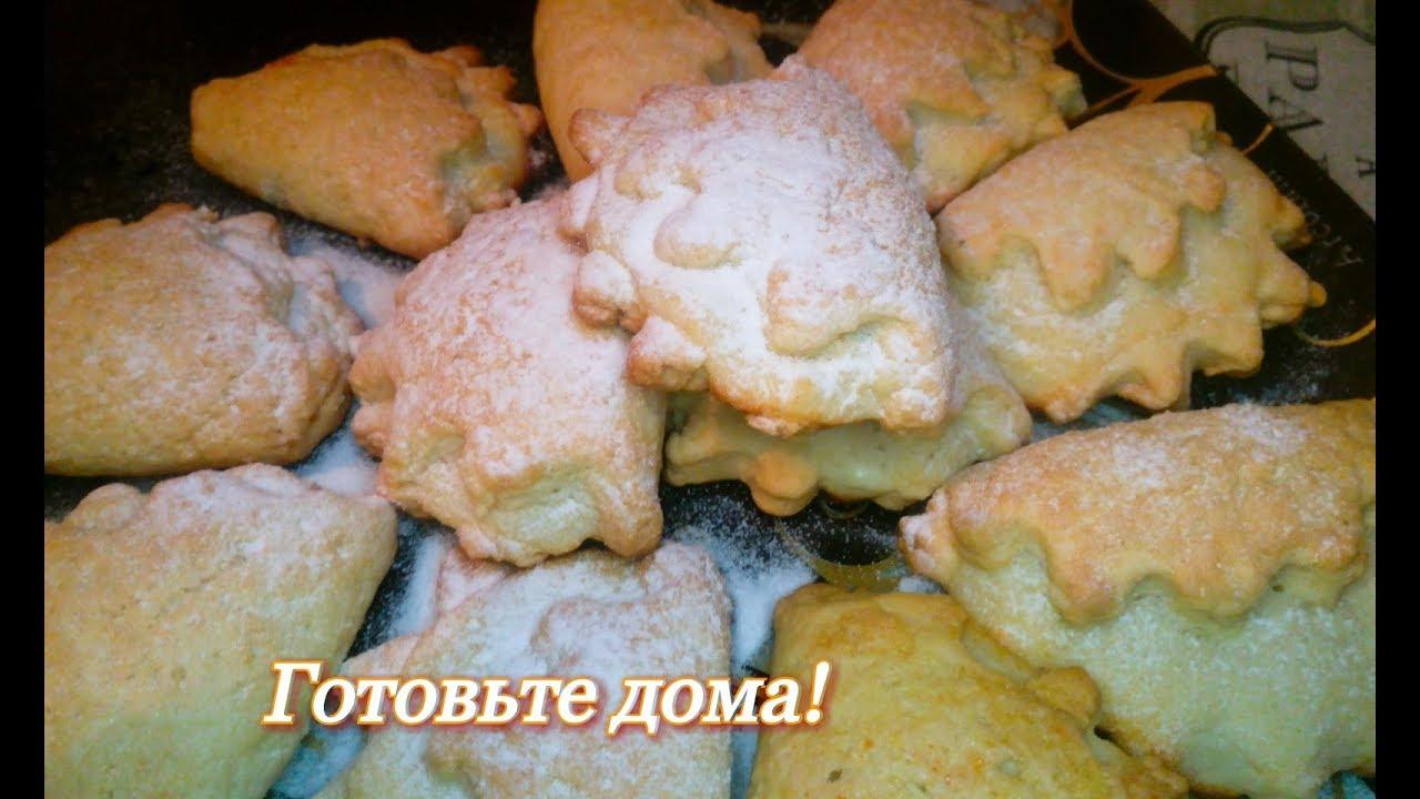 Песочное тесто для печенья с творожной начинкой