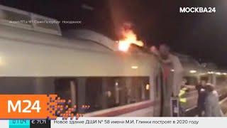 Актуальные новости России и мира 5 августа - Москва 24