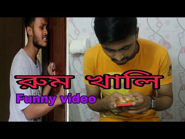 ??? ???? new bangla fun video 2018