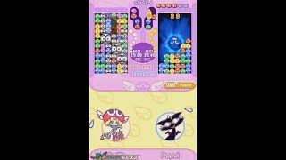 Puyo Pop Fever EN (2004, Nintendo DS) - 2 of 6: Amitie/WakuWaku [720p60]