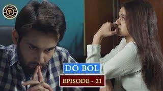 Do Bol Episode 21 | Top Pakistani Drama | Hira Mani & Affan Waheed