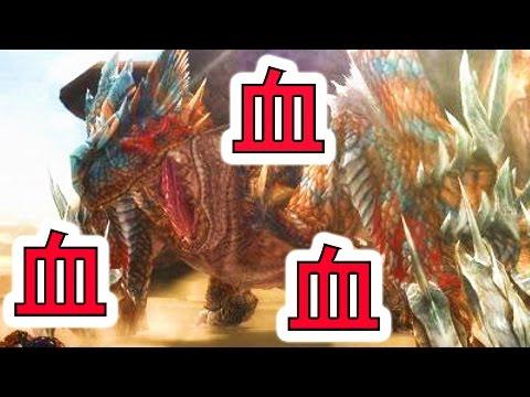 【MHF-Z実況】『ティガレックス辿異種』の爪デカすぎわろた【初見】【モンハンフロンティアZ】