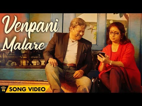 The Romance Of Power Paandi - Venpani Malare (Female) [Song Video] | Power Paandi | Dhanush