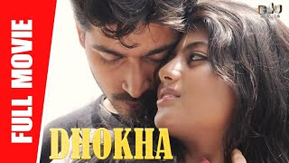 Dhokha (Poriyaalan) - New Full Hindi Dubbed Movie | Harish Kalyan, Rakshita, Achyuth Kumar | Full HD