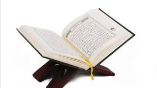 Sourate Yusuf - Al Houdhayfi
