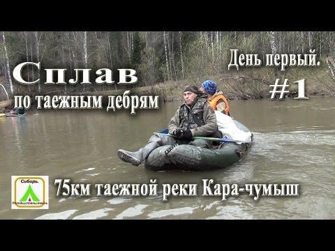 Отделения Сбербанка Петрозаводск: адреса и режим работы