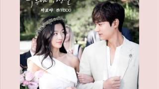 KEN (VIXX) - Idiot [HAN+ROM+ENG] (OST The Legend Of The Blue Sea) | koreanlovers