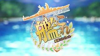 Top 20 -KanColle- Anime Girls