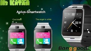 GV18 Smart Bluetooth наручные часы смартфон. Посылки из Китая. Banggood.(Желаю всем Приятного просмотра ! ○ Покупал ЗДЕСЬ: ..., 2015-03-12T09:23:51.000Z)