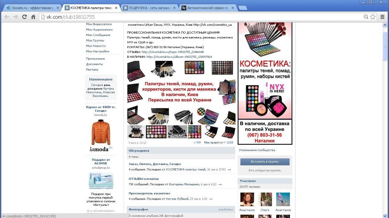 Раскрутка интернет магазина автор дизайн-студия создание поддержка и продвижение сайтов new thread