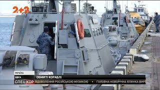 На навчання у відкрите море вирушили 4 артилерійські катери