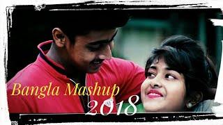 Bangla Mashup || Santanu Dey Sarkar || Short Film Entertainment | Bengali Romantic Hits