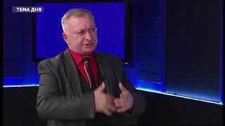 День Соборності України_Тема Дня 22.01.19