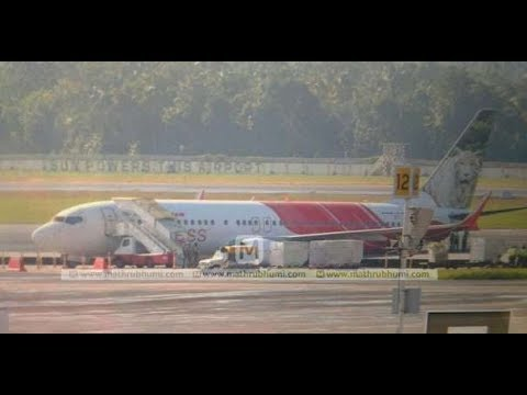 Air India Plane Rolls Into Drain At Kochi Airport, 102 On Board Evacuated | mathrubhumiNews