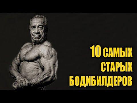 10 САМЫХ СТАРЫХ КАЧКОВ