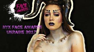 NYX FACE AWARDS UKRAINE 2017 | ANGELINA STK