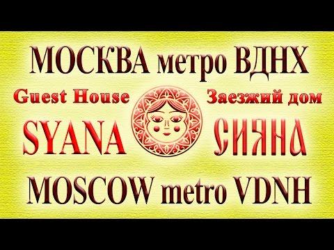Купить, продать, сдать, снять квартиру - в Москве и