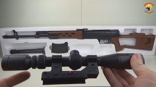 СВД детская снайперская винтовка с пульками