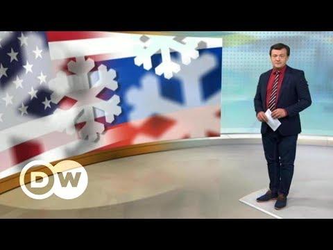 Гудбай, Америка, или санкции Думы против США - DW Новости (17.04.2018)