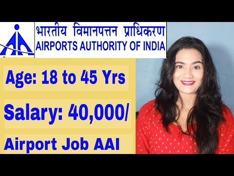 Airport Authority of India, AAI Airport Government Job Vacancy India