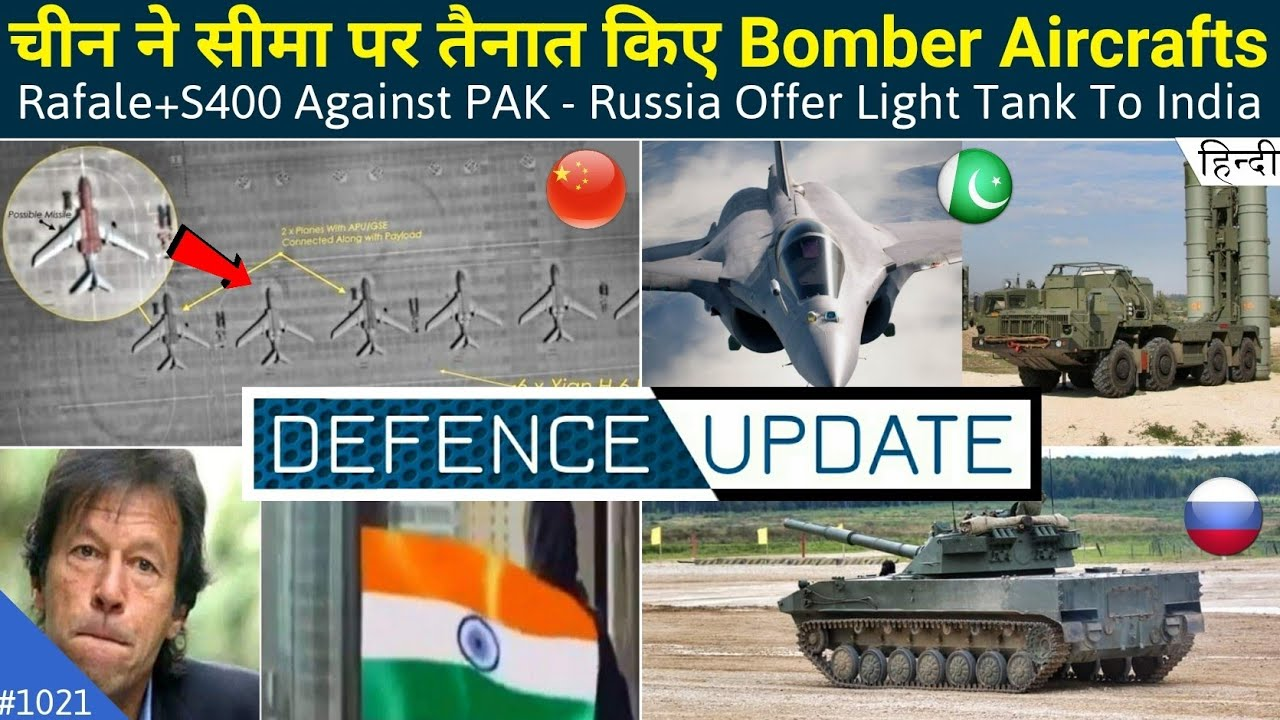 Defence Updates #1021 - China Deploys Bomber & Missiles, Russian Light Tank For India, Tank In DBO