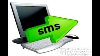 ЛУЧШИЙ Сервис Email рассылок , заработок на рассылке !